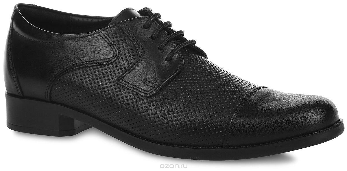 Туфли ELEGAMI (32-37)