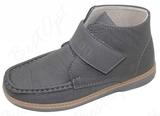 Ботинки MILTON  (30-35)
