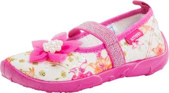 Текстильная обувь Котофей  (26-31)