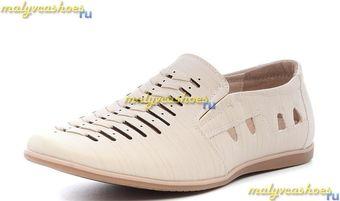 Туфли КАКАДУ (33-37)