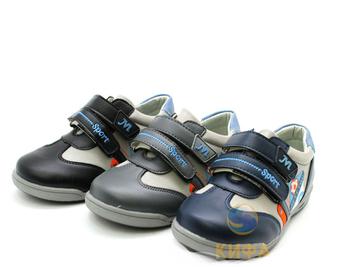 Полуботинки ДЕТСТВО (26-30) синий-серый