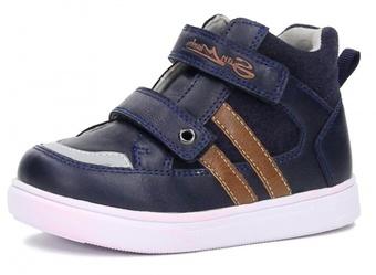 Ботинки МАРКО (23-25)