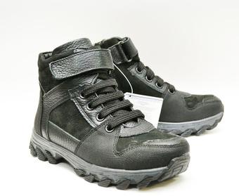 Ботинки зимние   MURSU  (32 - 37)