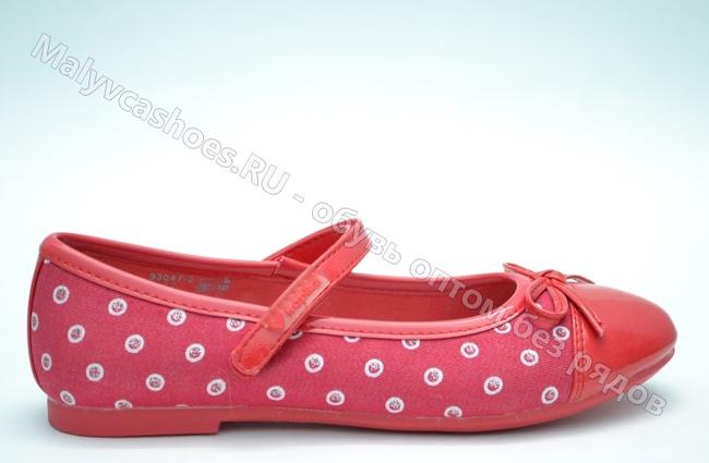 Туфли Капика  (32-37)
