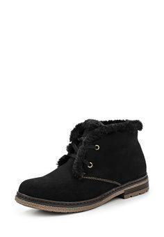 Ботинки зимние KEDDO (36-41)