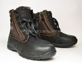Ботинки подростковые зимние In Step  (36-41)