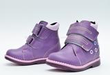 Ботинки Батик Орто (23-28)