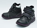 Ботинки Батик Орто (25-28)