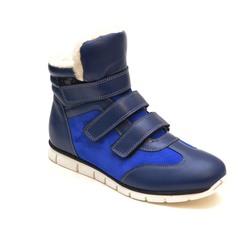 Ботинки  МАРКО (38-39)