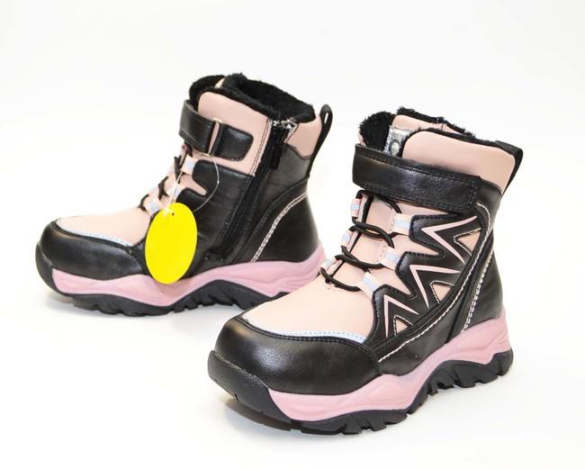 Ботинки  М+Д (27-32)