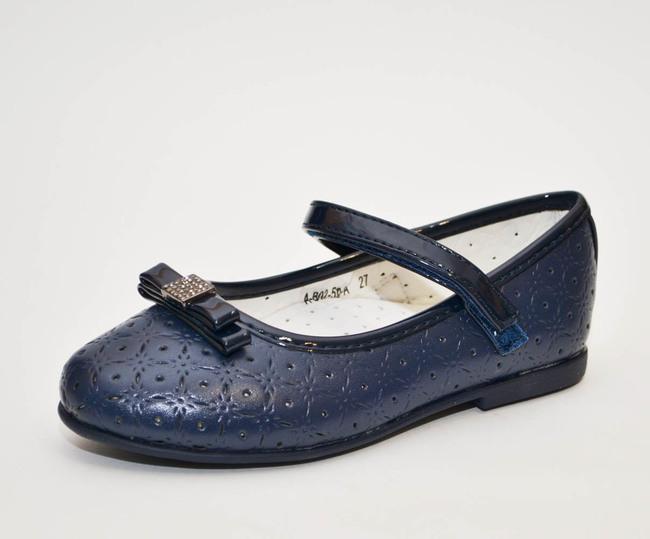 Туфли BIKI (27-32)