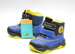 Ботинки мембранные BlessBox (23-28)
