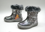 Ботинки зимние Сказка  (22-26)