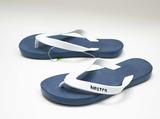 Пляжная обувь Дюна (30-37)