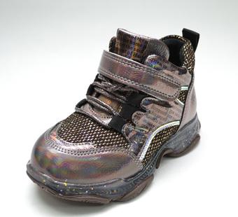Ботинки Яркое детство (26-31)