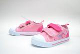 Текстильная обувь  MURSU (27-32)