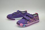 Текстильная обувь  MURSU (27-31)