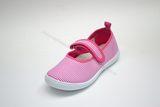 Текстильная обувь  MURSU (25-30)