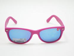 Очки солнцезащитные ferrara