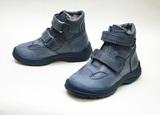 Ботинки зимние ТОТТА (26-29)