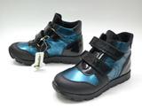 Ботинки Dandino  (31-36)