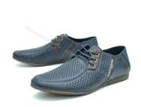 Туфли мужские MILTON (41-45)