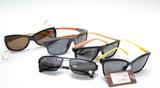 Очки солнцезащитные Лот-1 (5 штук)