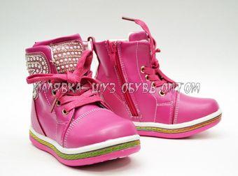 Ботинки Канарейка GFB (22-27)