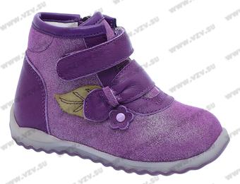 Ботинки Зебра   (21-26)