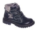 Ботинки INDIGO KIDS (26-31)