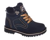 Ботинки зимние INDIGO KIDS  (25-30)