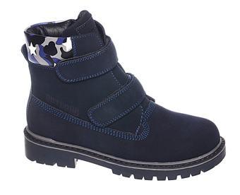 Ботинки зимние INDIGO KIDS  (32-37)
