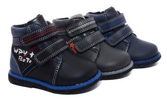 Ботинки Мифер (21-26) | серый