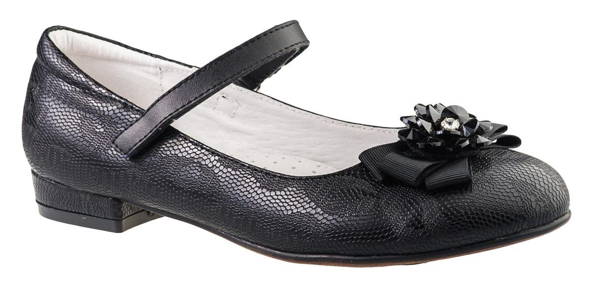 Туфли BIKI (32-37)